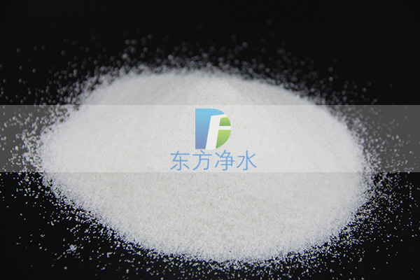 造纸助剂聚丙烯酰胺