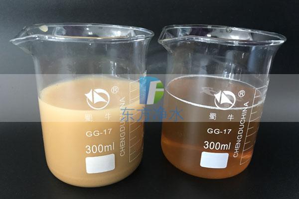 液体聚合氯化铝